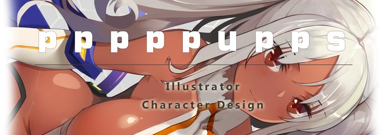pppppupps